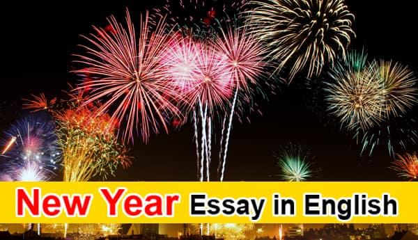 Essay on New Year