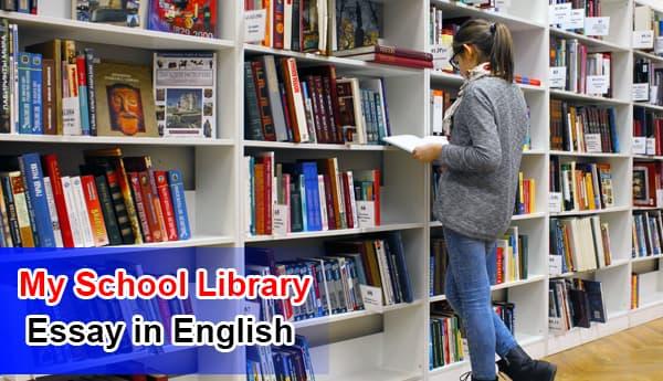 Essay on My School Library