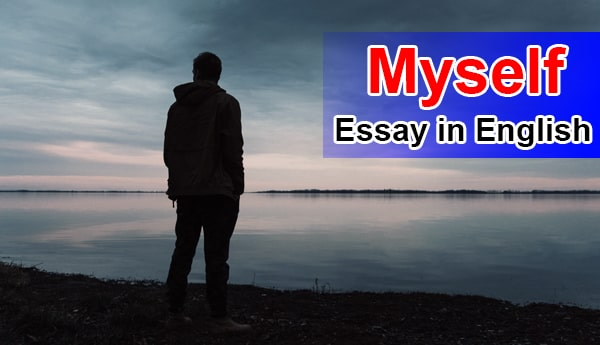 Myself Essay