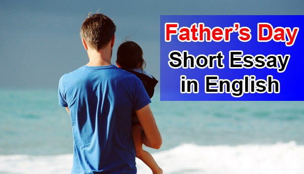 Short Essay on Fathers Day