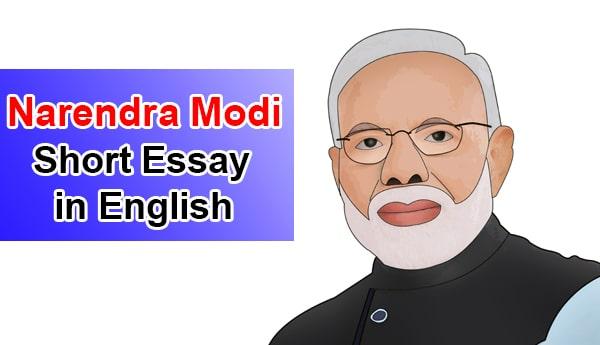 Short Essay on Narendra Modi