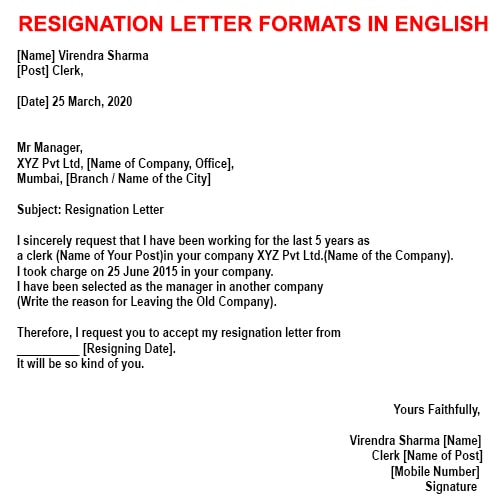 Resignation Letter Subject Line from proenglishessay.com